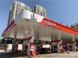 中油恒润加油站铝条扣 300白色防风铝条扣罩棚天花