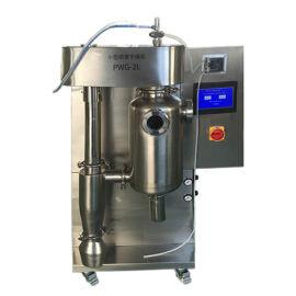 小型喷雾干燥机PWG-2L
