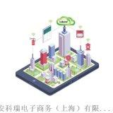 江西省 全面推廣應用智慧消防用電安全監控系統