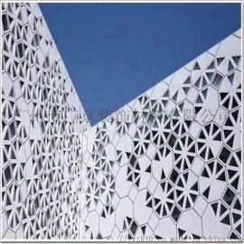 外墙镂空造型铝单板异形冲孔铝单板