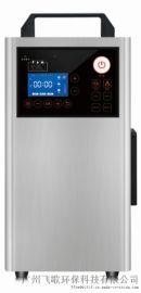 家用手提臭氧发生器可使用遥控、手机操作