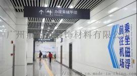 地铁站幕墙用1.5厚白色搪瓷钢板背衬蜂窝铝板