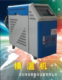 高温型运油式模温机厂家直销