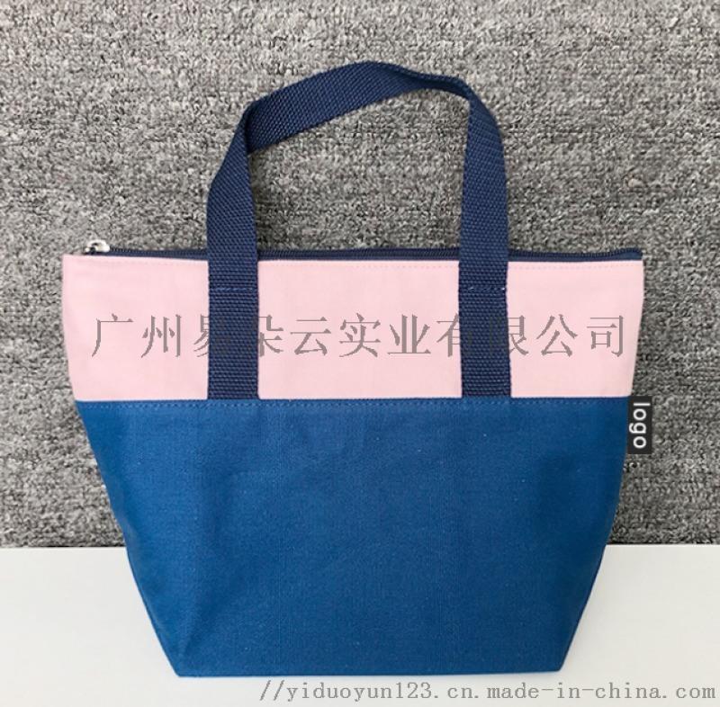 手提帆布戶外便當包野餐包飯盒包帶飯袋子  手提包