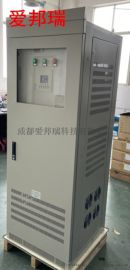 成都爱邦瑞厂家供应45KW工频太阳能逆变电源柜