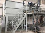 磁絮凝污水處理設備-移動式車載磁混凝裝置