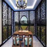 客厅玄关隔断铝屏风 镂空隔断金色屏风铝隔断