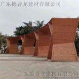 綠地高樓梯形包牆鋁板 三角形米字孔鋁單板