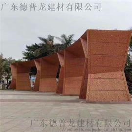 绿地高楼梯形包墙铝板 三角形米字孔铝单板