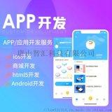 淘淘竞拍商城系统APP软件开发
