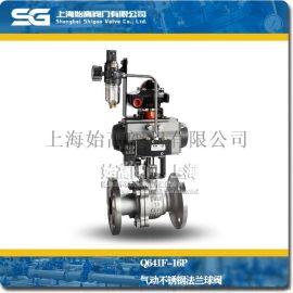 气动不锈钢, 碳钢法兰球阀Q641F