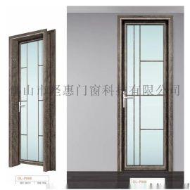 隔音防爆双层中空玻璃工程门铝合金平开门卫浴门