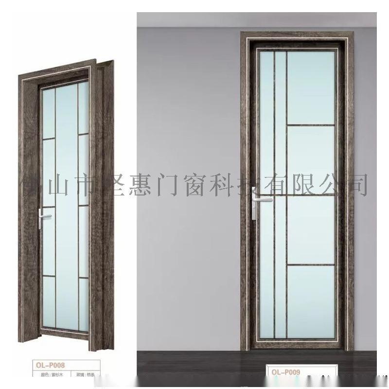 隔音防爆雙層中空玻璃工程門鋁合金平開門衛浴門