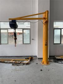 供应折臂式智能起重机 智能折臂吊