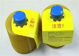 LUBE LHL-X100-7 700G高速注塑机