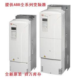 ABB变频器ACS800系列销售维修