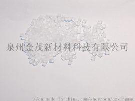 熔喷布原料改性聚丙烯颗粒PPB1500