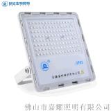 上海亞明ZY932 50WLED投光燈