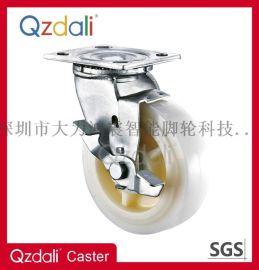 定向聚丙烯重型脚轮工业脚轮