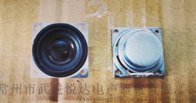供应28高品质防水喇叭