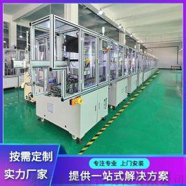 马达自动化装配线 电机自动生产线设备