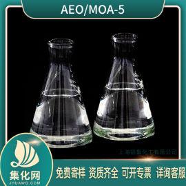 乳化剂MOA-5 AEO-5净洗 润湿 润滑