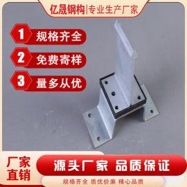 兰陵钢结构屋面几字型檩条 几字型支架厂家