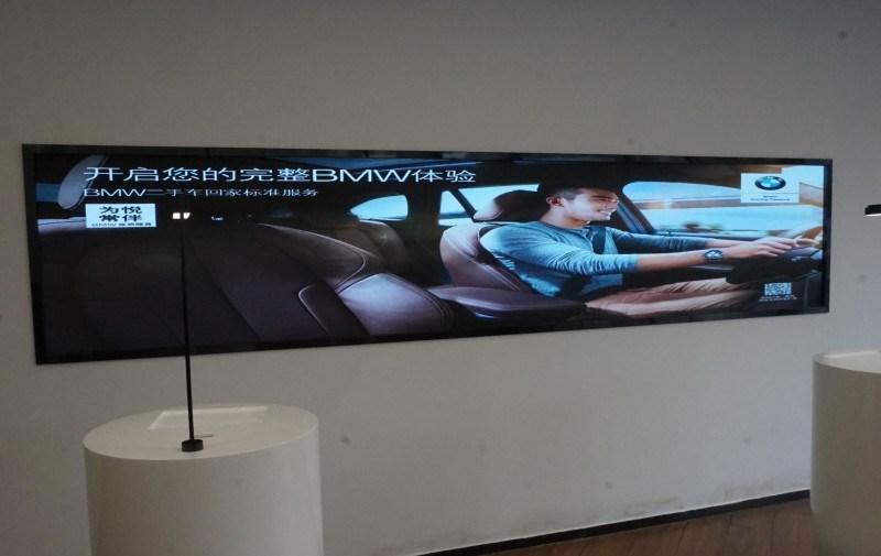 宝马展厅LED显示屏,4S店展厅P2LED显示屏