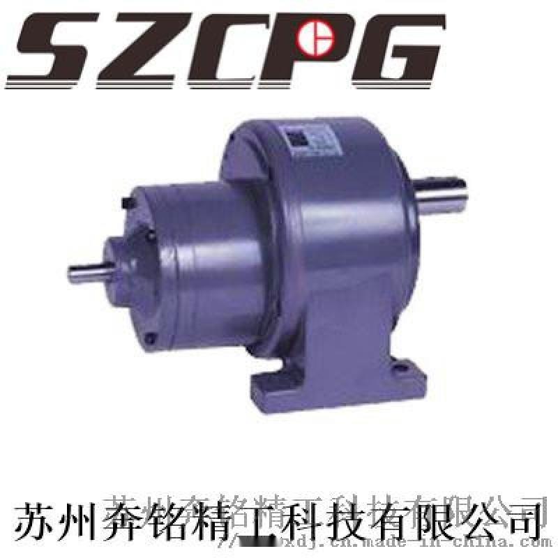斜齒輪馬達減速機 蝸輪蝸桿