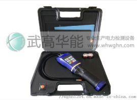 武汉SF6气体定性检漏仪厂家