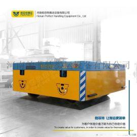 工业自动化AGV帕菲特5t自动化平车重载AGV平车