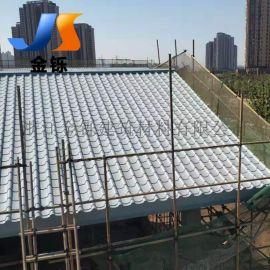 0.8mm氟碳漆铝镁锰屋面板厂家直销 25-330矮立双锁边金属屋面板