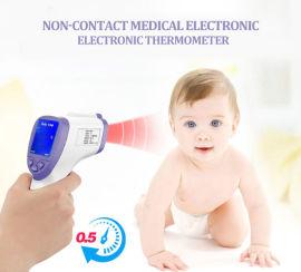 红外线电子体温计红外测温仪非接触体温计额温枪