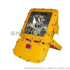 厂家直销BFC8110防爆泛光灯400W加油站照明