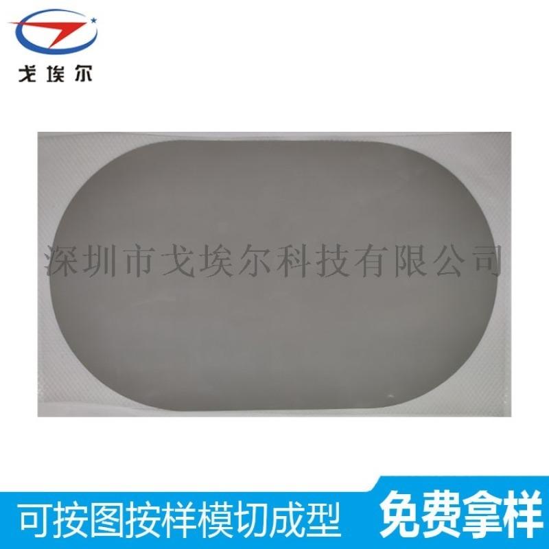 導熱矽膠矽脂模切生產