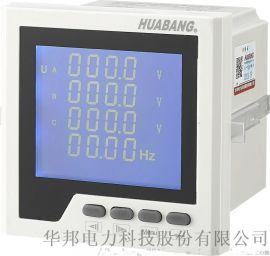 智慧型電流表PD668I  華邦廠家直銷
