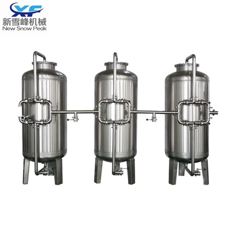 304不鏽鋼過濾器廠家定製石英砂過濾器