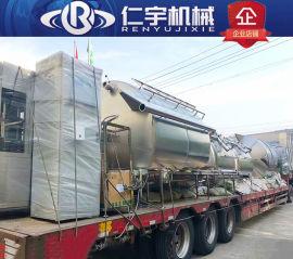 供应反渗透设备 纯净水生产设备 山泉水生产设备
