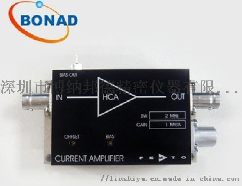 HCA全系列高速信号电流放大器模块,德国FEMTO