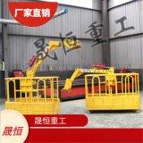 吊車用1.35米1.65米 弔籃 高空360度旋轉