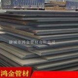 nm400挖掘机料斗钢板 正品现货