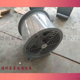 CDZ-2.8/3.15/3.55低噪声轴流风机