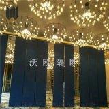 深圳宴会厅移动隔断,酒店隔断厂家