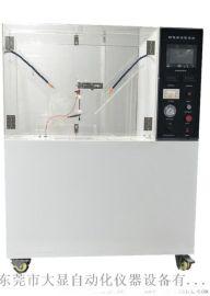 电线电缆6000v漏电起痕试验装置