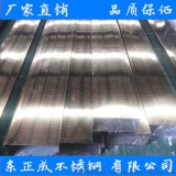 江苏304不锈钢方管,拉丝不锈钢方管