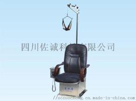 FRD/JZ-4 型电动控制颈椎牵引机