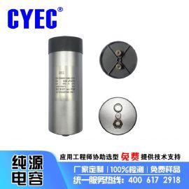 發電機組電容 CDC 1000uF/800V充磁機電容器