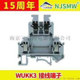 WUKK3雙層端子,雙層接線端子
