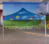 专业广告帐篷,  广告帐篷,品牌广告帐篷