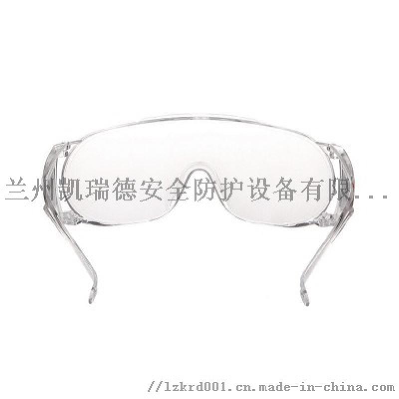 3M1611HC访客用防护眼镜防刮擦防冲击护目镜